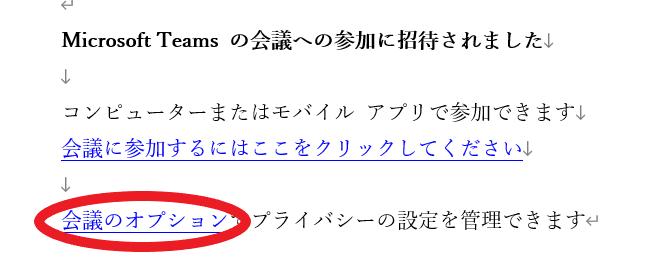 f:id:miyukicpa:20200704103210p:plain