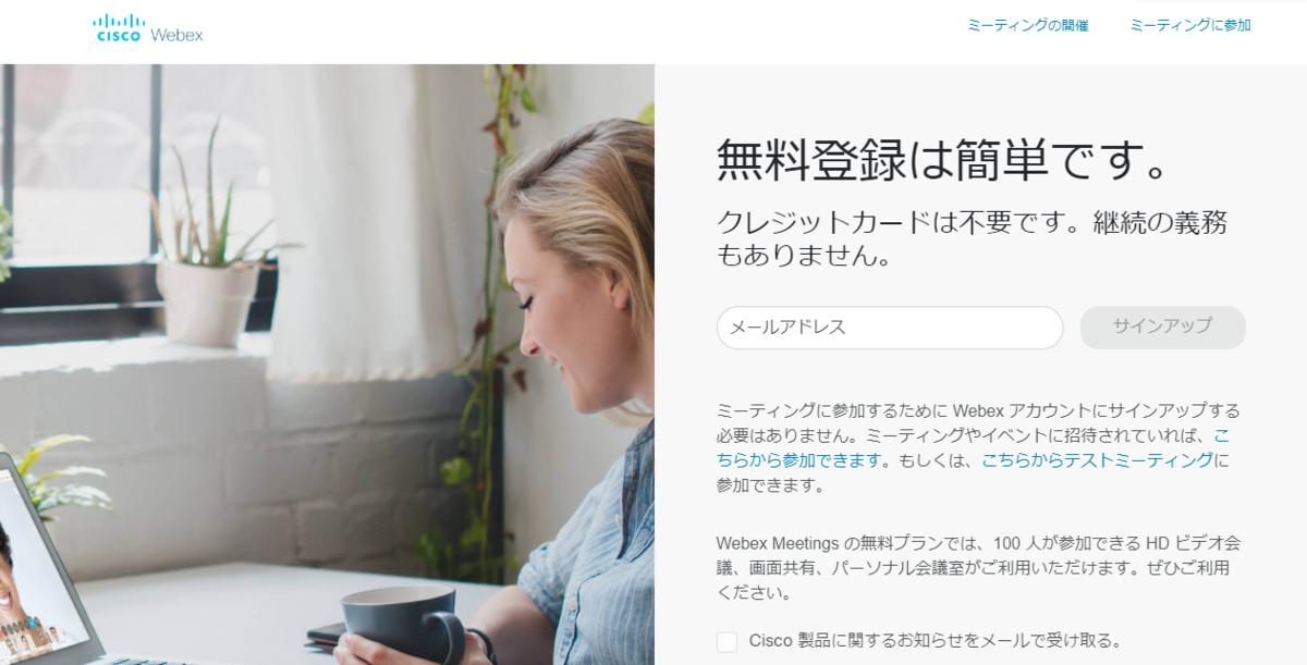f:id:miyukicpa:20200723074722p:plain