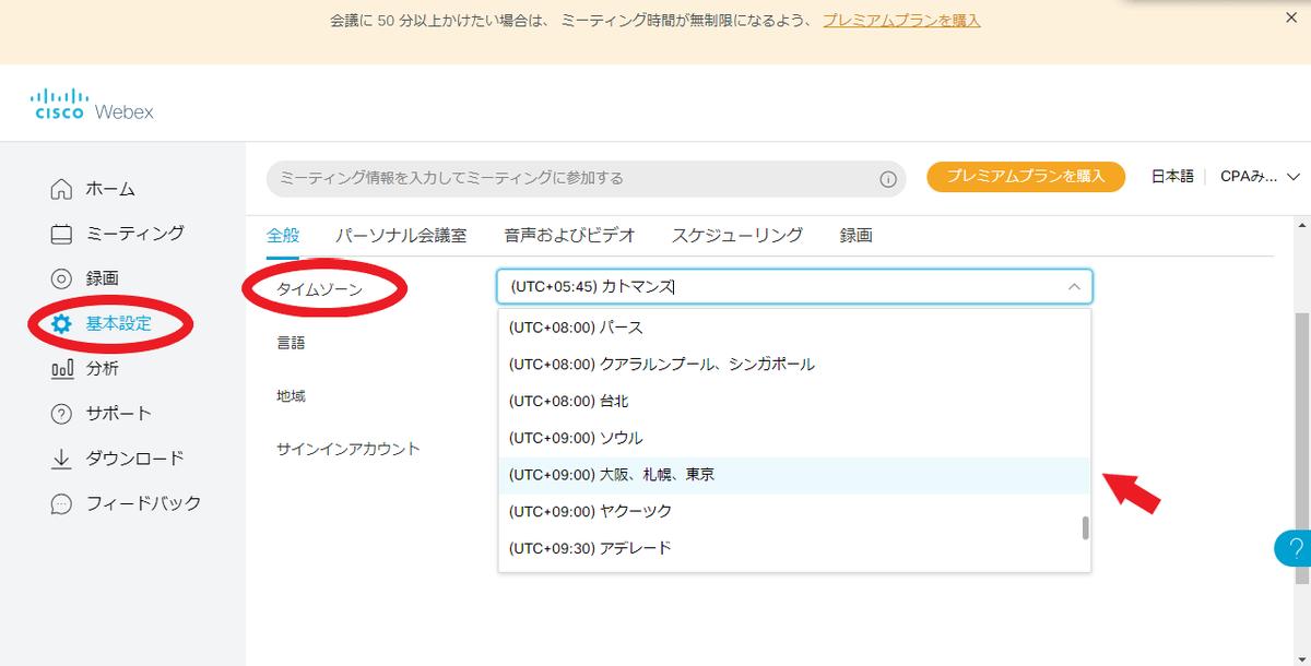 f:id:miyukicpa:20200723081040p:plain