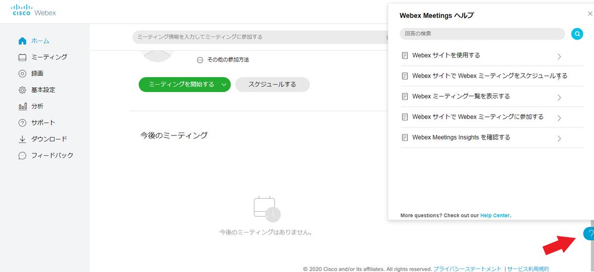 f:id:miyukicpa:20200723134132p:plain