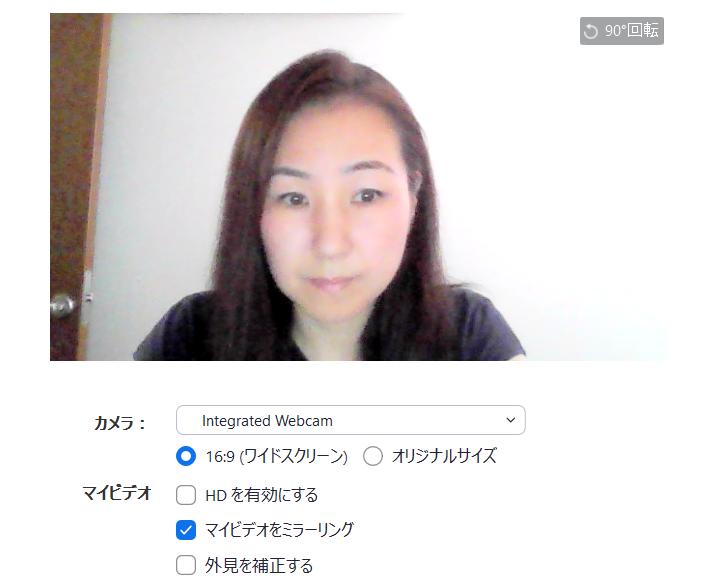 f:id:miyukicpa:20200906111332p:plain