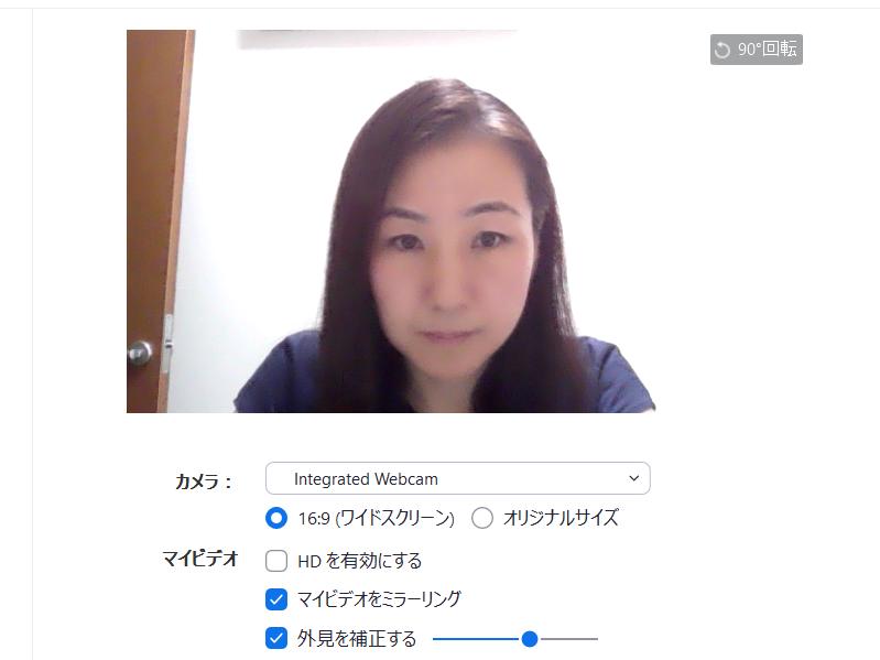 f:id:miyukicpa:20200906111351p:plain