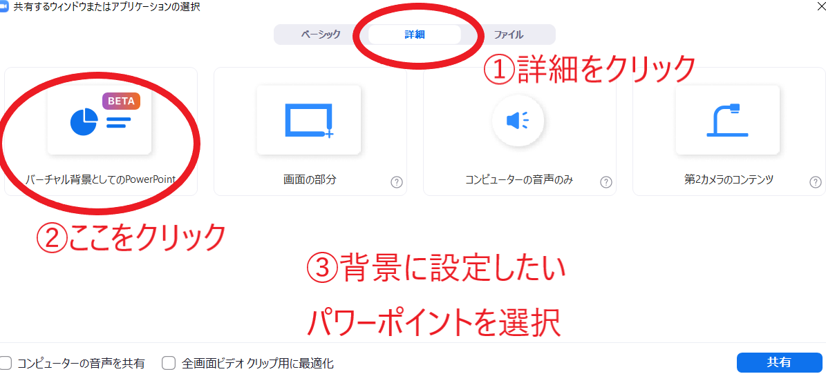 f:id:miyukicpa:20200906112926p:plain