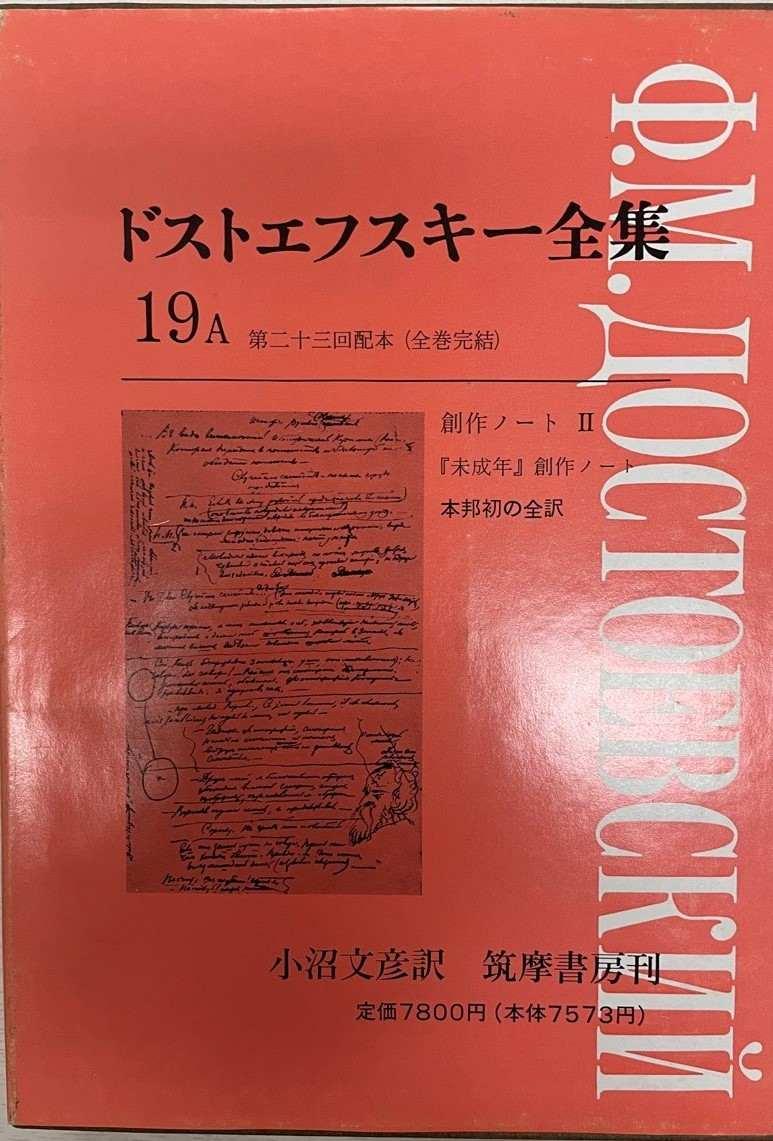 f:id:miyukie33ok:20211021102650j:plain
