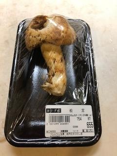 f:id:miyukieb:20190906101533j:plain
