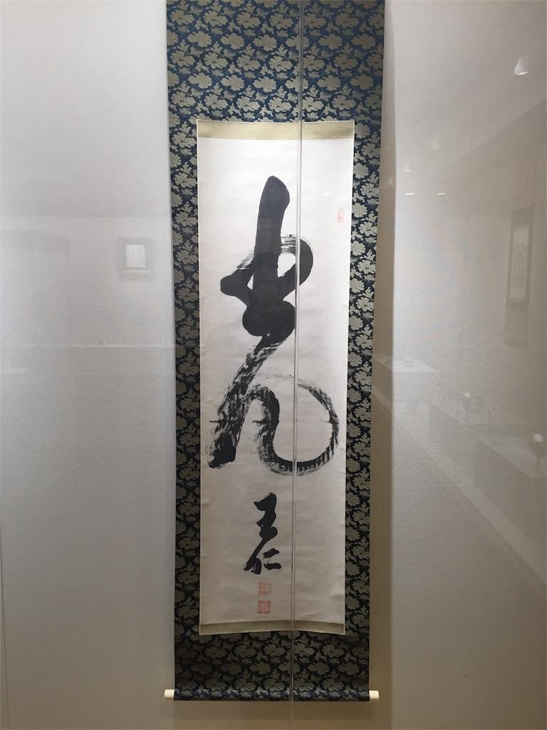f:id:miyukikan:20170705142725j:image