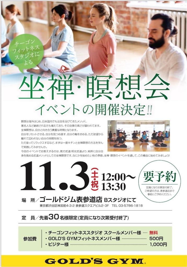 f:id:miyukikan:20181026103707j:image
