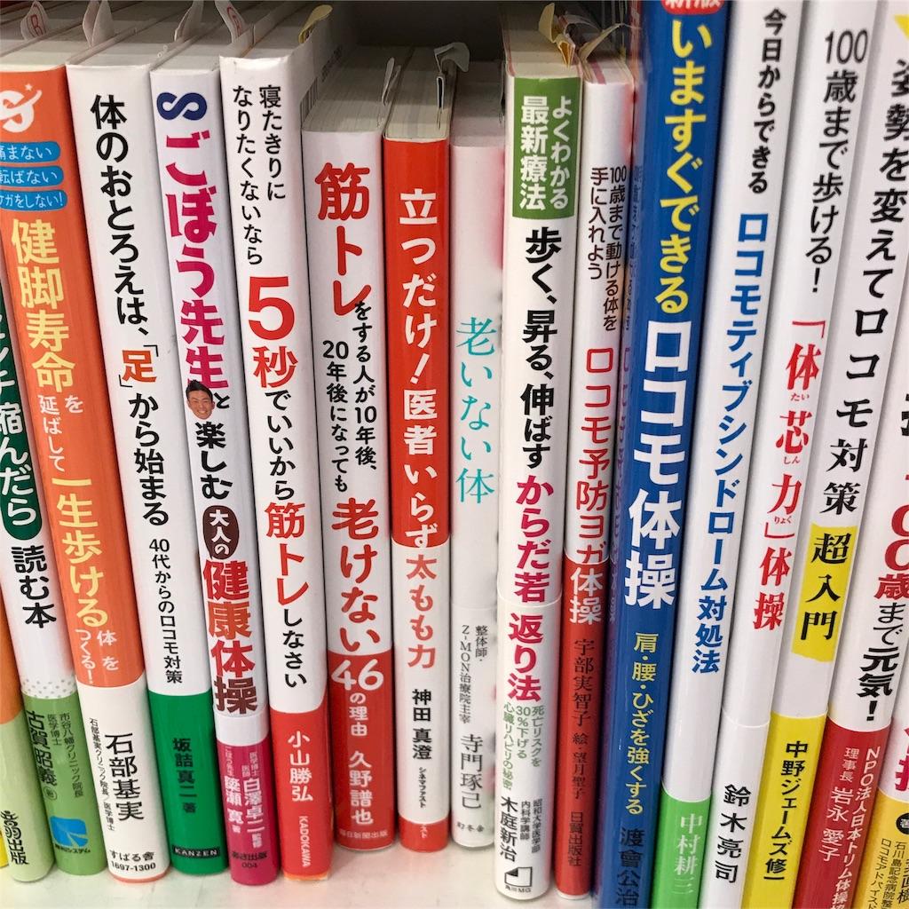 f:id:miyukikan:20181127175301j:image
