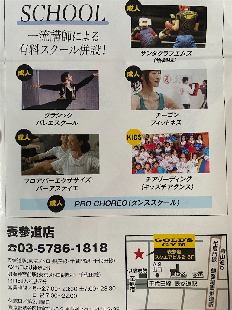 f:id:miyukikan:20200210113820j:image