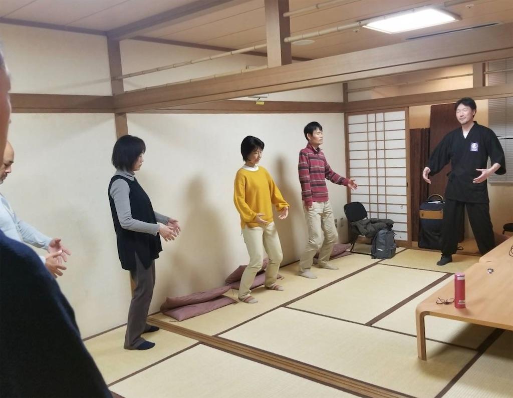 f:id:miyukikan:20200314092146j:image