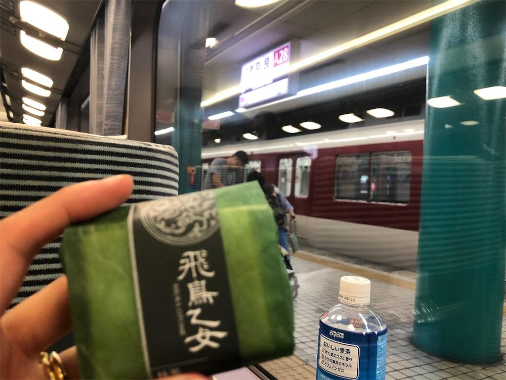 f:id:miyukiwi:20190524112841j:image