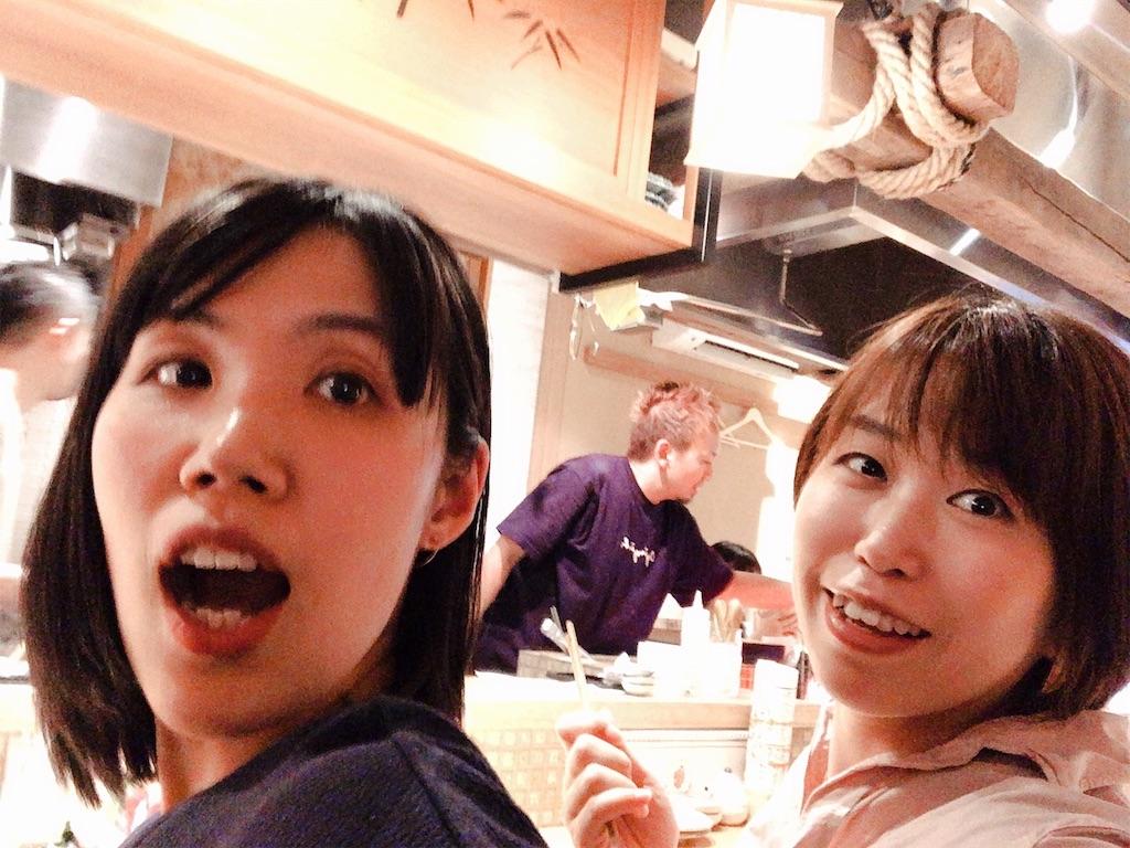 f:id:miyukiwi:20190615203407j:image