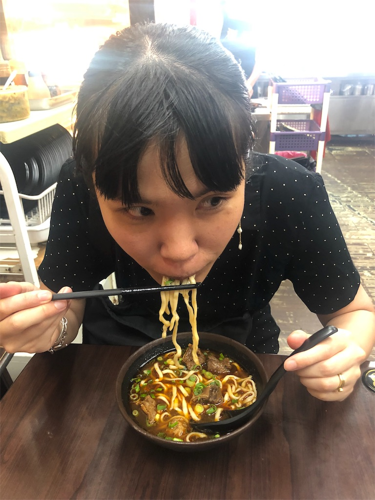 f:id:miyukiwi:20190809111715j:image
