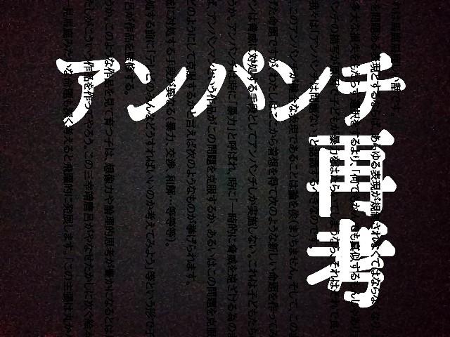 f:id:miyukiyasmaro:20190830173748j:image
