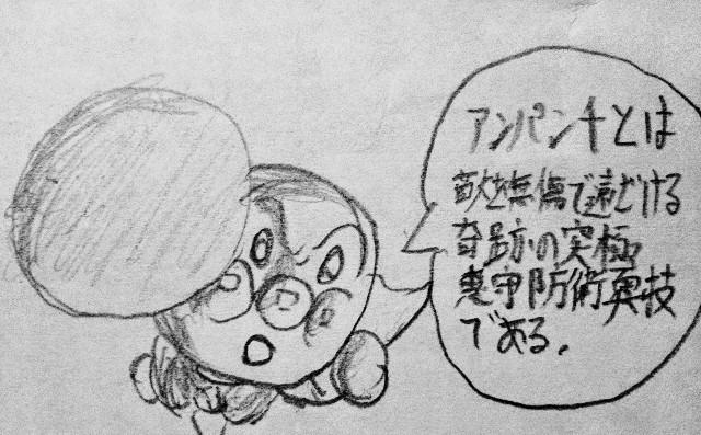 f:id:miyukiyasmaro:20190831191917j:image