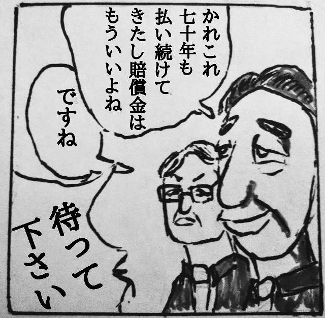f:id:miyukiyasmaro:20190907120500j:image
