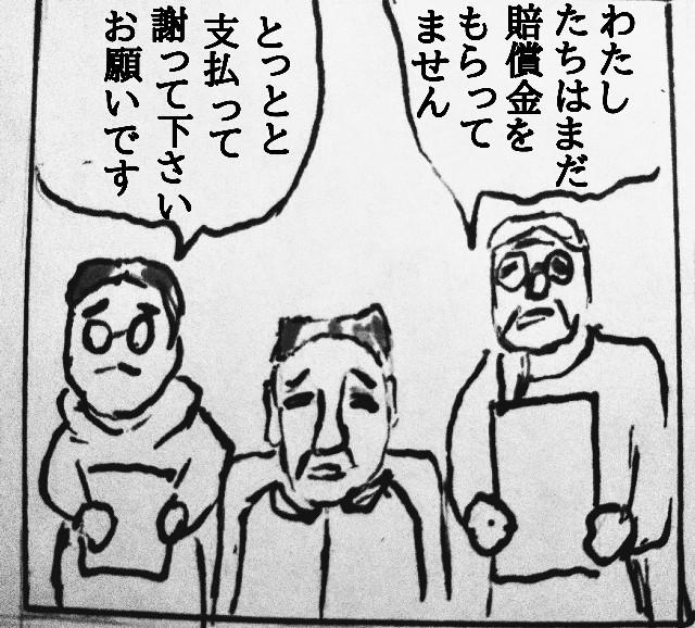 f:id:miyukiyasmaro:20190907120514j:image