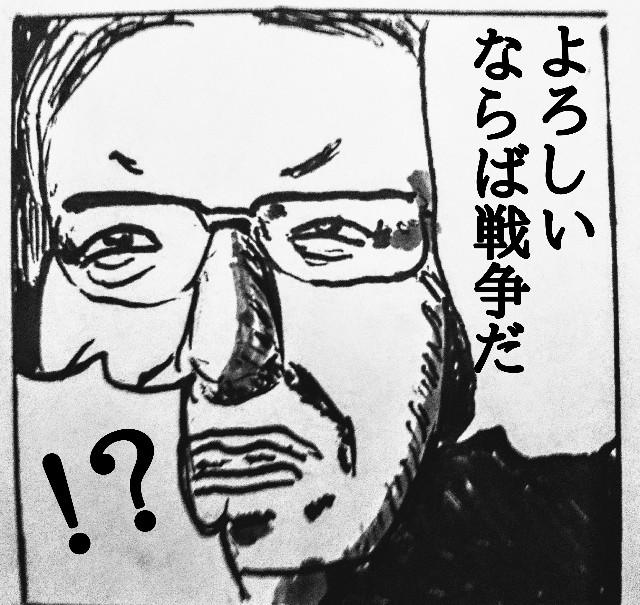 f:id:miyukiyasmaro:20190907120524j:image