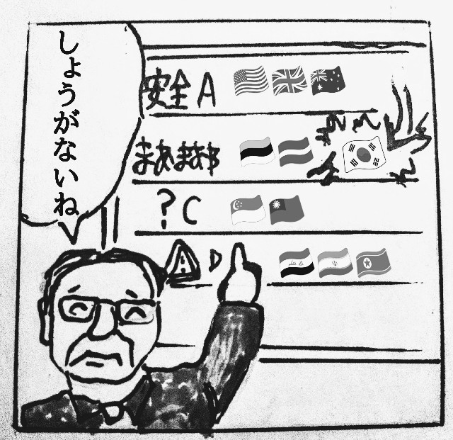 f:id:miyukiyasmaro:20190907120620j:image