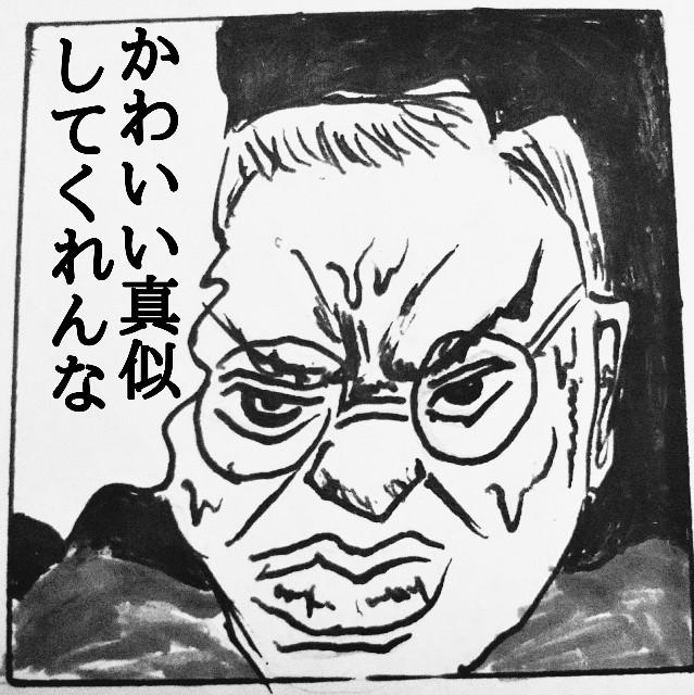 f:id:miyukiyasmaro:20190907120633j:image