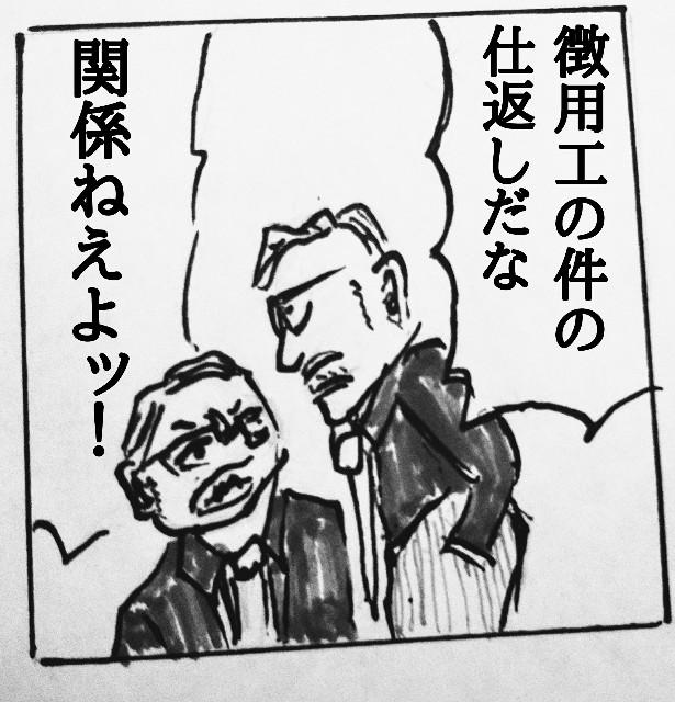 f:id:miyukiyasmaro:20190907120641j:image