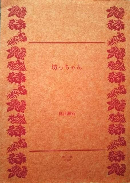 f:id:miyukiyasmaro:20190928165218j:image