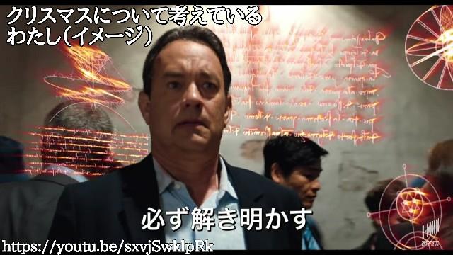 f:id:miyukiyasmaro:20191228165346j:image