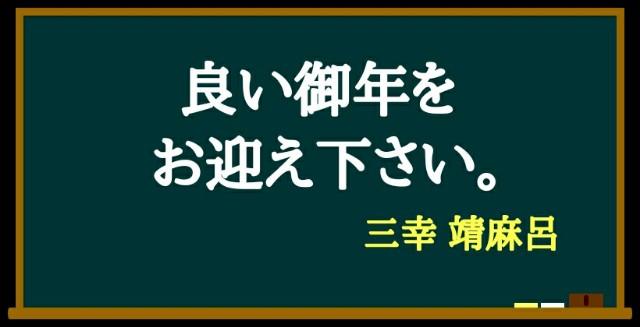 f:id:miyukiyasmaro:20191228172802j:image