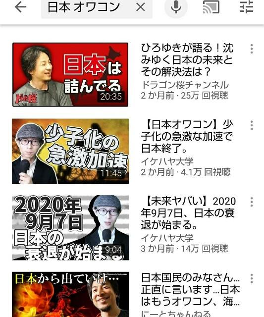 f:id:miyukiyasmaro:20200109213220j:image