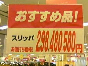 f:id:miyukiyasmaro:20200111215305j:image