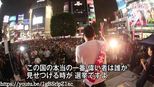 f:id:miyukiyasmaro:20200111220018j:image