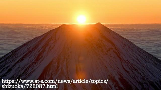 f:id:miyukiyasmaro:20200111221517j:image