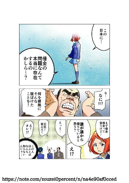 f:id:miyukiyasmaro:20200111221924j:image