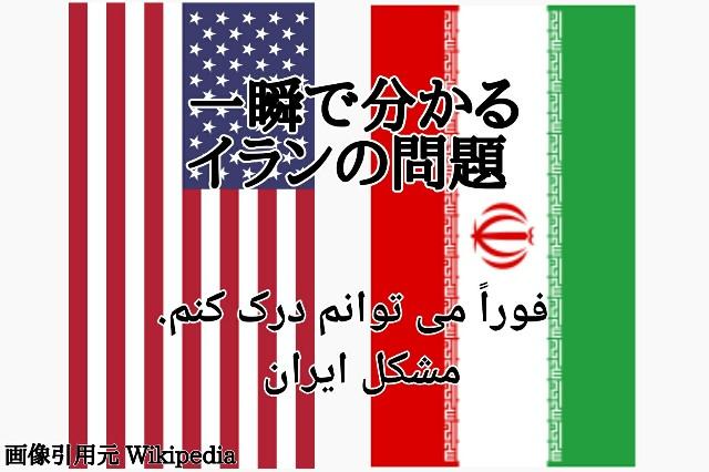 f:id:miyukiyasmaro:20200118174014j:image