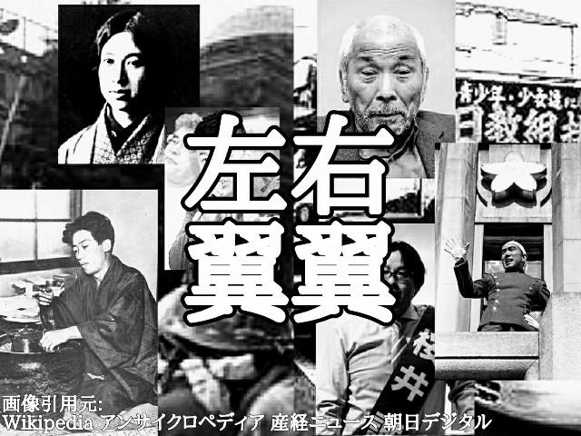f:id:miyukiyasmaro:20200125211608j:image