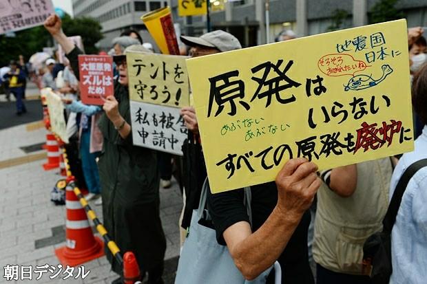 f:id:miyukiyasmaro:20200125213316j:image