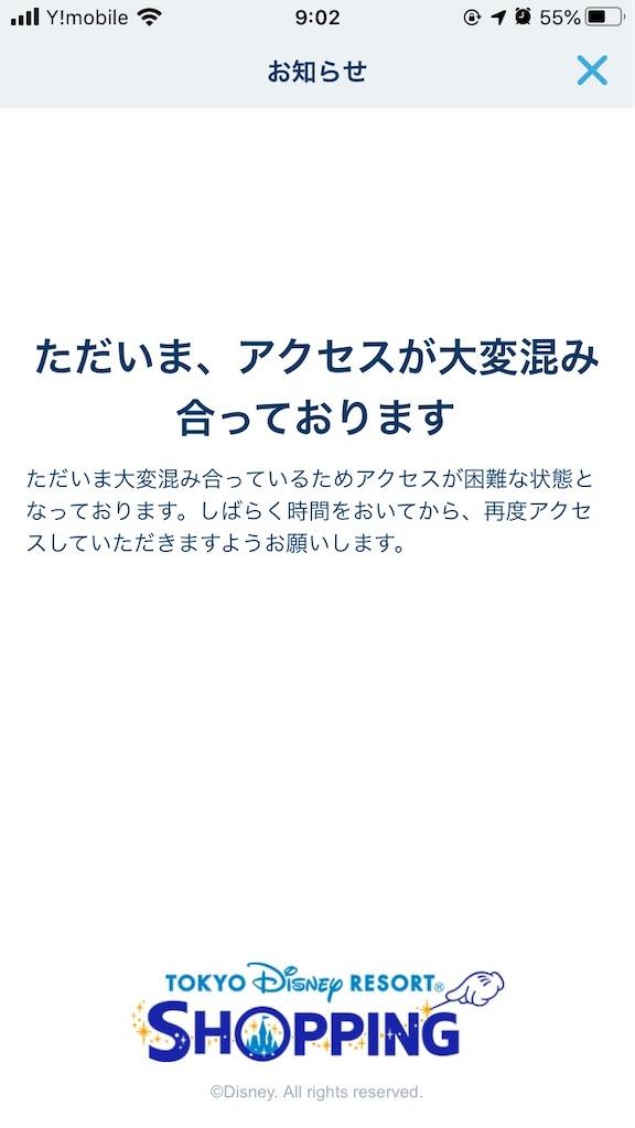 f:id:miyuma514k:20200623233700j:image