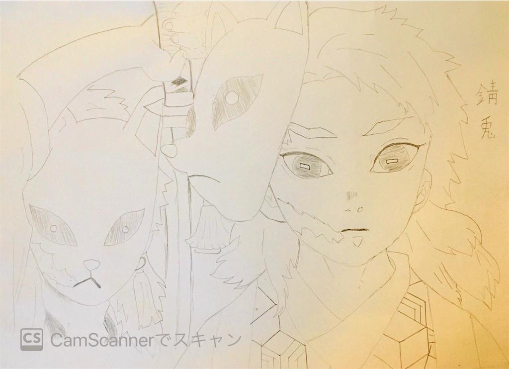 f:id:miyuma514k:20200804232626j:image