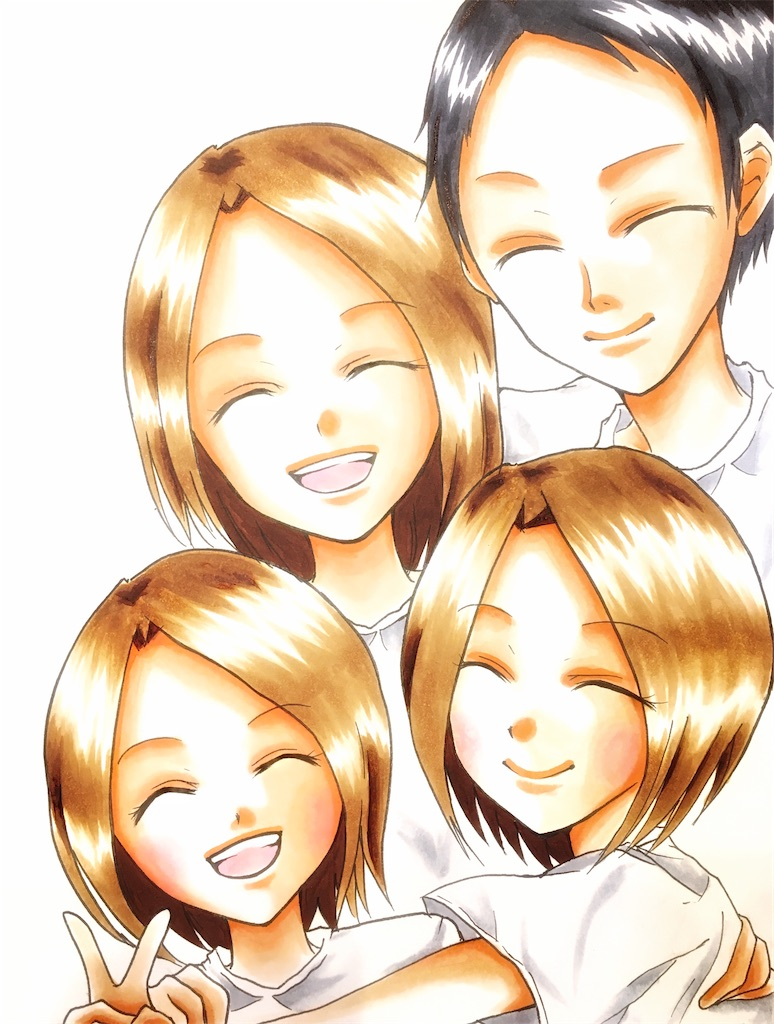 f:id:miyuma514k:20200905074652j:image