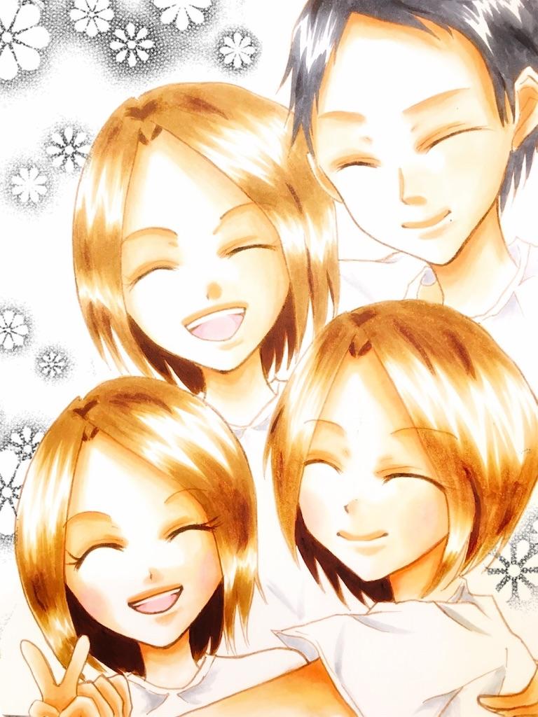 f:id:miyuma514k:20200905101856j:image
