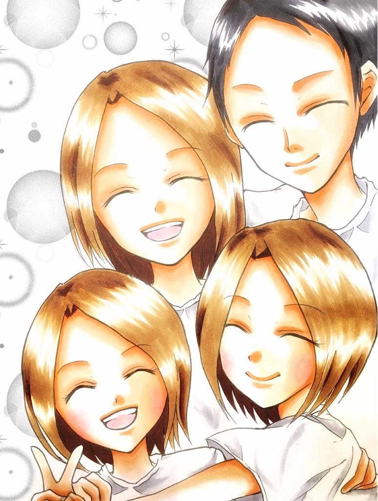 f:id:miyuma514k:20200905101859j:image