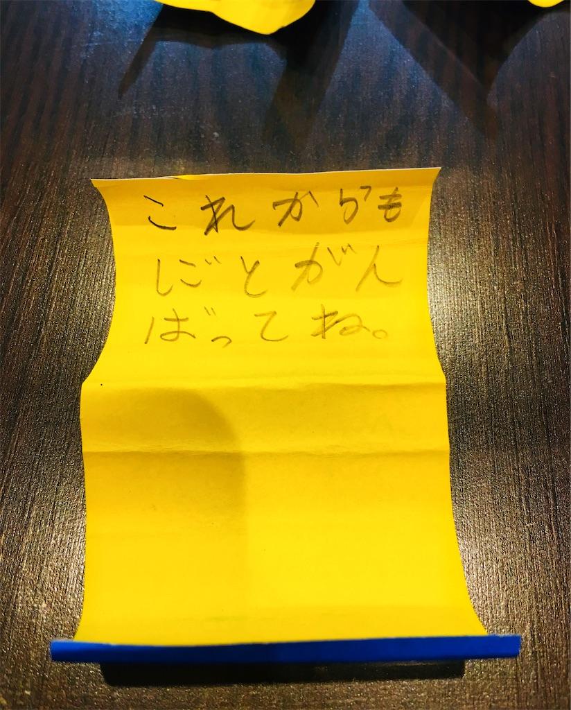 f:id:miyuma514k:20201014221249j:image