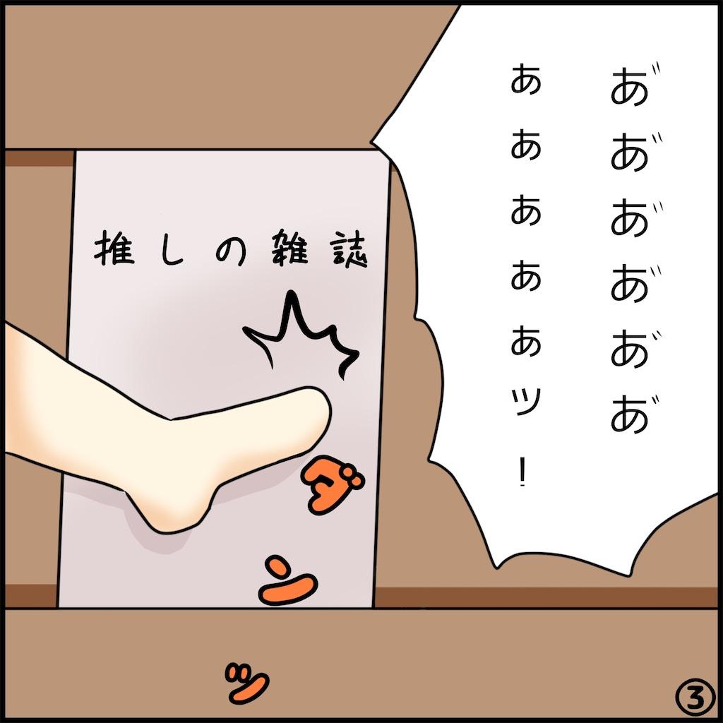 f:id:miyuma514k:20210619104244j:image
