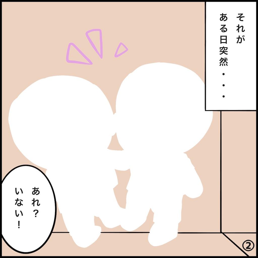 f:id:miyuma514k:20210719075059j:image