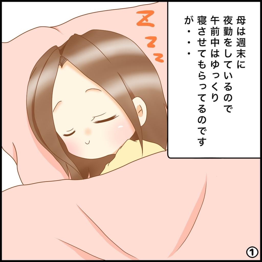 f:id:miyuma514k:20210730010932j:image
