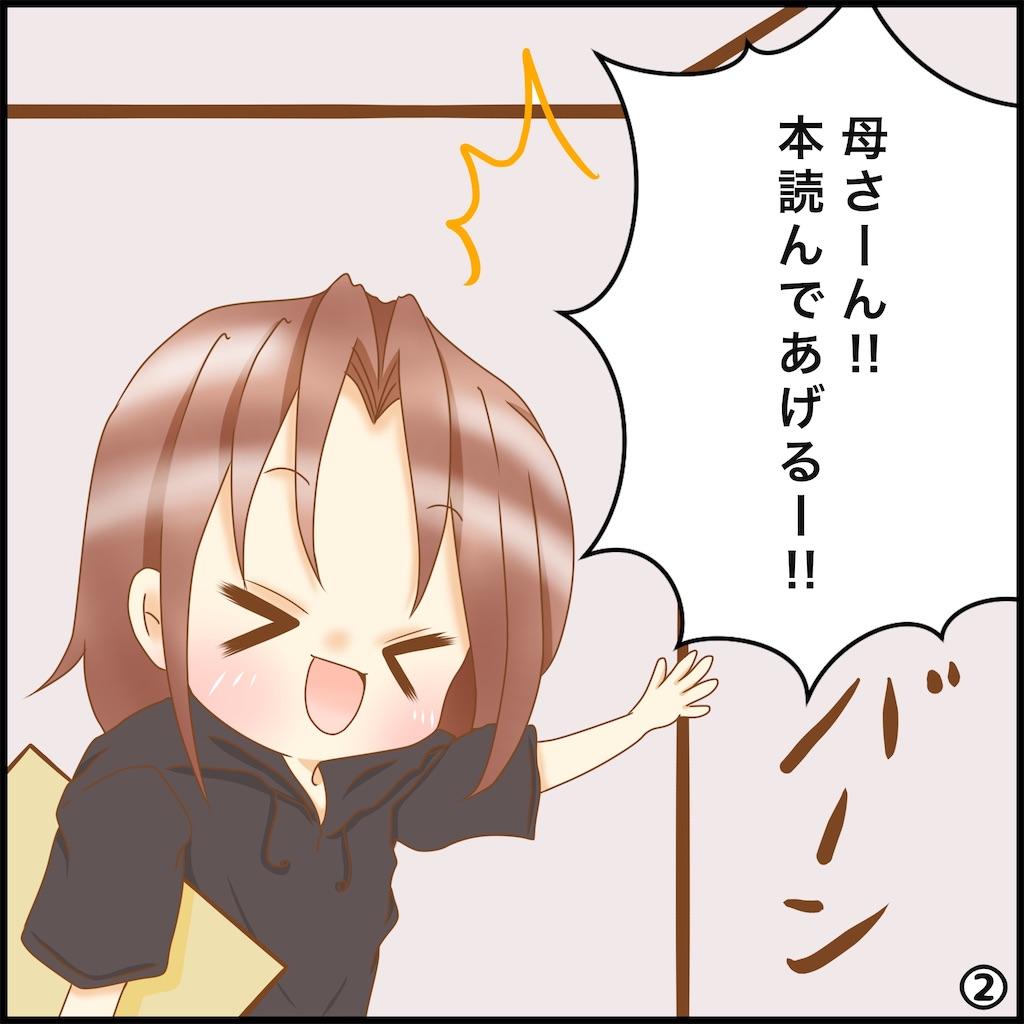 f:id:miyuma514k:20210730010943j:image