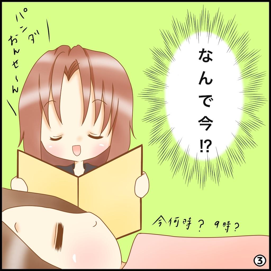 f:id:miyuma514k:20210730010946j:image