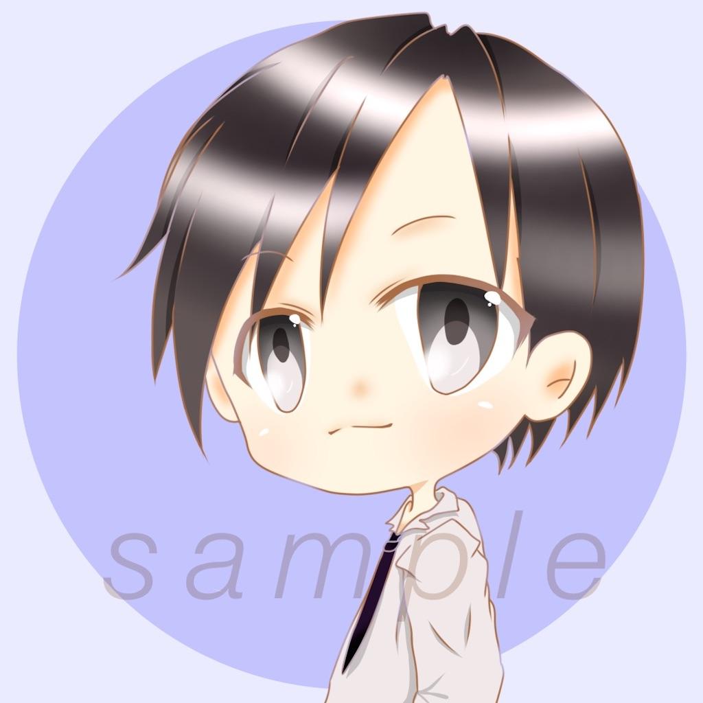 f:id:miyuma514k:20210910134935j:image