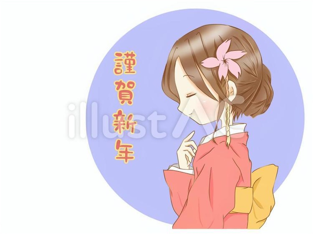 f:id:miyuma514k:20210929094919j:image