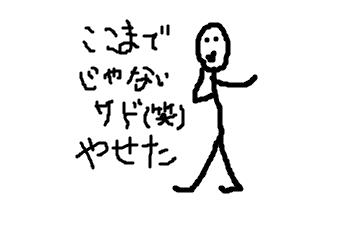 f:id:miyumamy:20170611110550p:plain